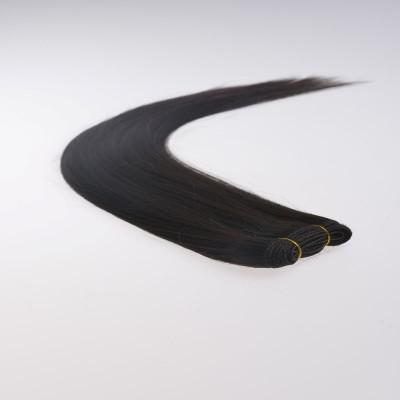 MÈCHES TISSAGE CHEVEUX INDIENS VIERGES (VIRGIN HAIR) LISSES - Mix Beauty : Expert de la beauté noire et métisse et aussi pour cheveux afro, crépus, frisés, bouclés